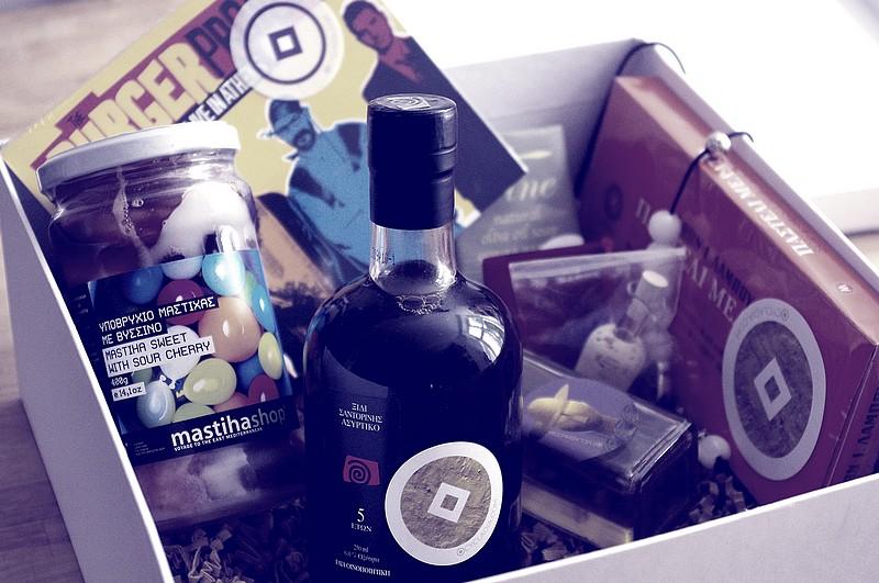 cycladia_gift_basket