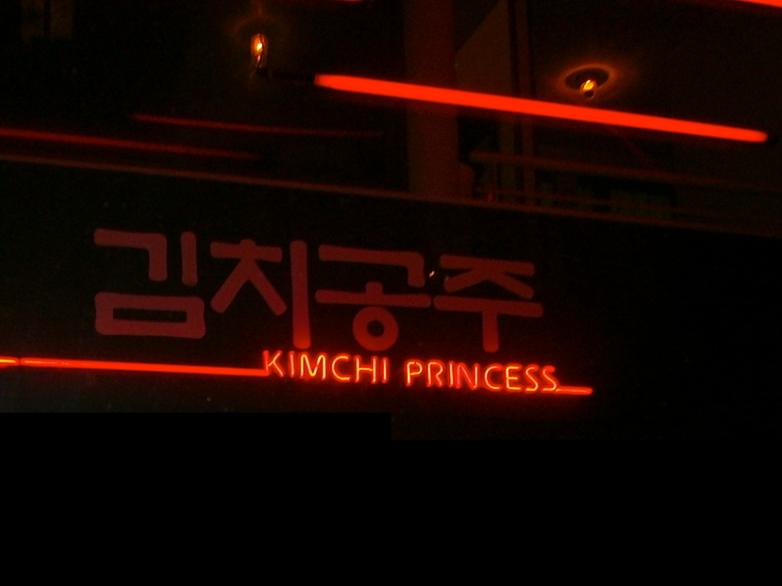 kimchi_princess_berlin_00