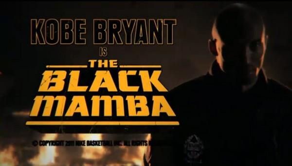 kobebryant_theblackmamba_film