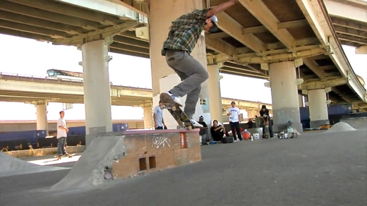 real_skateboards_unterthebridge