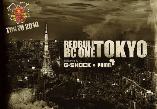 redbullbcone_tokyo_2010